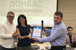Фонд Рината Ахметова представил фотокнигу