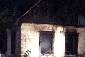 В Днепропетровской области произошел жуткий пожар: погибли мать и дочь