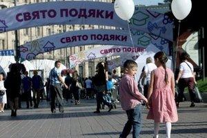 Крещатик перекроют на три дня из-за Всеукраинского праздника благодарения