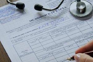 В Мелитопольских больницах появятся электронные медкарты