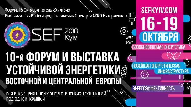 """К 2030-му украинская энергетическая система станет """"зеленой"""" на 50%"""