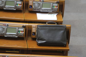 Бюджет-2019: эксперт озвучил плюсы и спорные моменты
