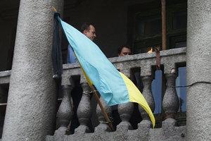 В Киеве 22 сентября объявлен Днем траура
