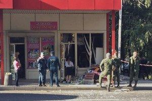 Соцсети: В Донецке прогремел взрыв, есть раненые