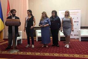 Через два года в Украине появится возможность диагностировать аутизм по анализу крови