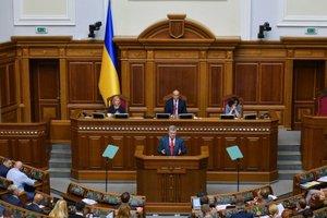 Паспортный скандал с Венгрией и послание Порошенко: главные цитаты недели
