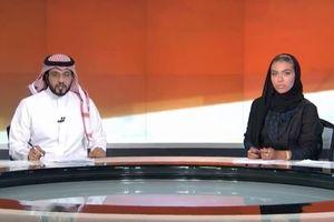 В Саудовской Аравии женщина впервые стала ведущей новостей на госканале