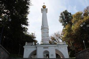 Прогулка по Киеву: пять исторических мест вокруг памятника Магдебургскому праву