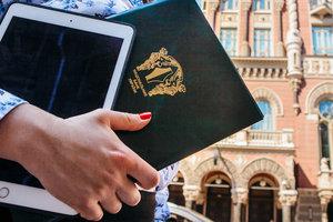 Украинцы смогут покупать гособлигации через мобильное приложение - НБУ