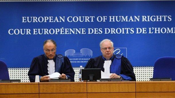 Картинки по запросу резолюция Европейского суда по правам человека