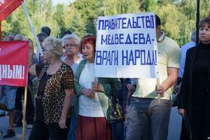 В Крыму прошла акция протеста против Путина