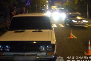 В Мариуполе автомобиль сбил на пешеходном переходе восьмилетнего ребенка