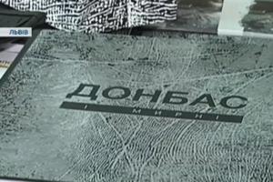 """Фотокнига """"Донбасс и мирные"""" стала лучшей документальной книгой года"""