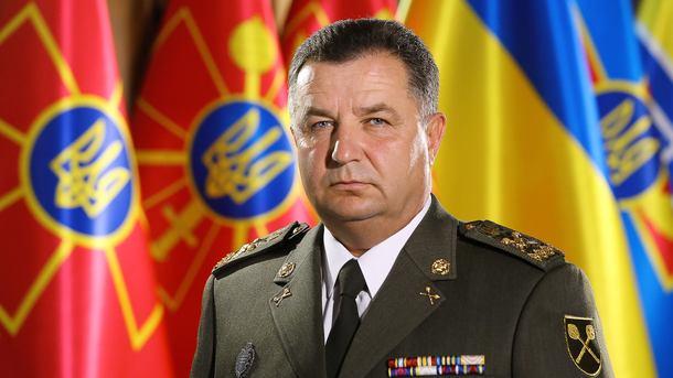 Фото: facebook.com/generalpoltorak