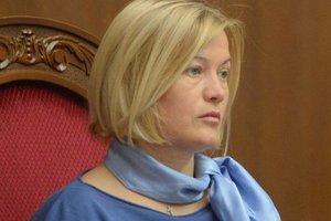 Ірина Геращенко. Фото: Facebook
