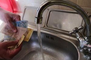 Холодная вода в Киеве снова подорожает