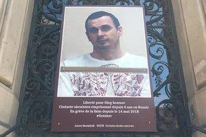 Мэрия Парижа присвоила Олегу Сенцову статус почетного гражданина