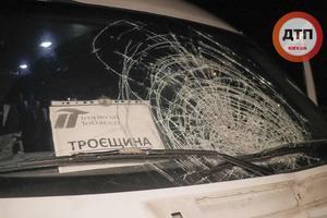 На Столичном шоссе в Киеве смертельное ДТП: Mercedes сбил женщину