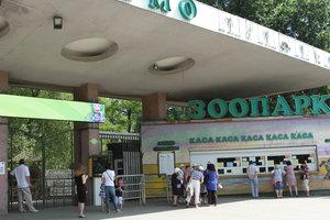 В зоопарке Киева появятся тексты для слепых