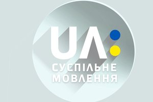 """Телеканал """"UA:Перший"""" отключили от трансляции за долги - Аласания"""
