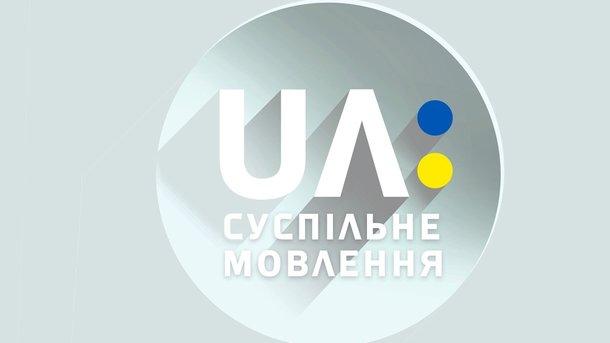 Вещание «UA:Перший» отключили из-за долгов,— руководитель  НОТУ Зураб Аласания