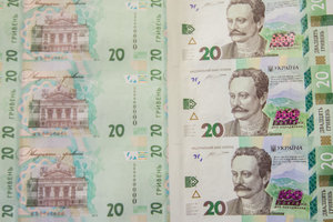 В Украине начала ходить новая банкнота в 20 гривен