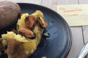 """Картофель """"Фрайт"""": рецепт от Григория Германа"""
