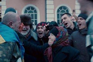 Бесовщина или реальность: появился впечатляющий трейлер фильма