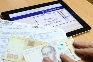 Кабмин утвердил план монетизации субсидий