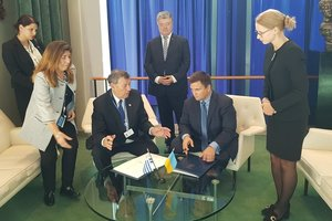 Украина подписала соглашение о безвизе с еще одной страной