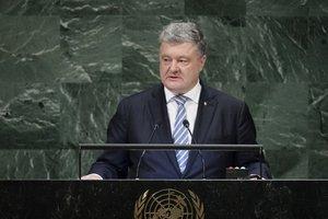 Украина рассчитывает на прогресс в решении вопроса миротворцев ООН на Донбассе – Порошенко