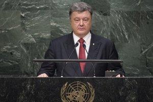 Выступление Порошенко на Генассамблее ООН: онлайн - трансляция