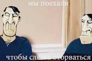 Скрипаля отравил из ревности: соцсети высмеяли Чепигу-Боширова