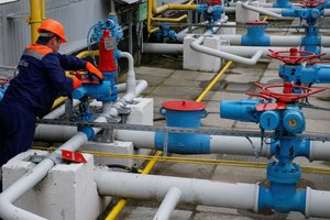 """Украина стала зарабатывать на транзите газа больше, чем тратит на импорт - """"Нафтогаз"""""""
