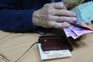 Украинцам два раза повысят минимальные пенсии