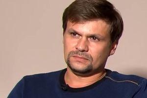 """""""Боширов"""" и """"Петров"""" могли быть лично знакомы со Скрипалем - СМИ"""