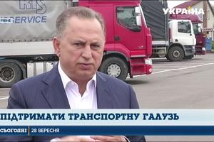 Колесников призвал власти поддержать транспортную отрасль