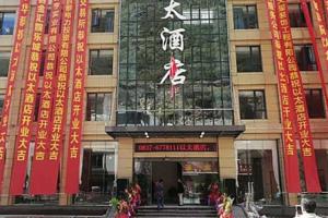 Отель, принимающий к оплате Ethereum, открылся в Китае