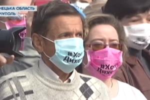 В Мариуполе прошел флешмоб, посвященный экологии