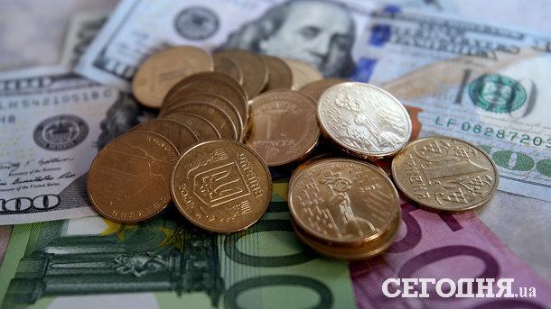 Курс доллара впервый раз  савгуста опустился ниже 65 руб.