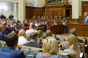 Переименование двух областей и закон о языке: чем Рада займется на этой неделе