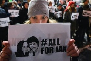 Невеста стала случайной жертвой: стали известны подробности убийства словацкого журналиста