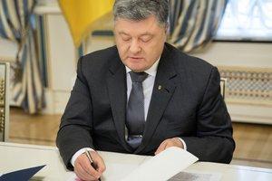 Порошенко утвердил соглашение с Румынией о военных перевозках