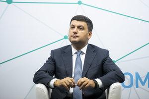 Украинцев ждет системное повышение пенсий - Гройсман