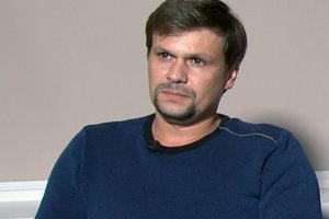 """СМИ выяснили, за что отравитель Скрипалей получил """"Героя России"""""""