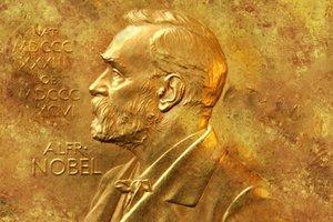 В Стокгольме объявляют победителя Нобелевской премии по физике: онлайн