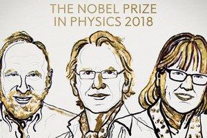 Нобелевская премия по физике: кого и за что наградили