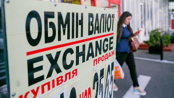 МВФ и спекуляции какого курса доллара ждать украинцам в октябре