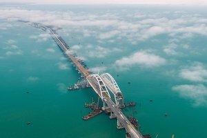 В НАТО назвали Керченский мост незаконным