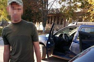 """""""Крышевал"""" браконьеров: в Херсонской области на взятке поймали рыбинспектора"""